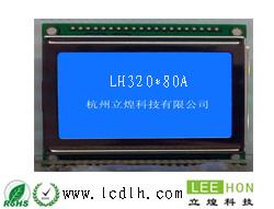 32080COB点阵液晶屏