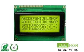 1604字符液晶屏
